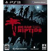 Dead Island: Riptide 【CEROレーティング「Z」】
