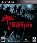 Dead Island: Riptide CEROZ