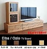 モリタインテリア テレビボード エルバ elba 150cm チェリー材