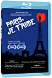 Paris, je t'aime [Blu-ray]