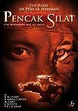 Pencak Silat: Indonesian Art of Fighting - Basis of Pencak Harimau