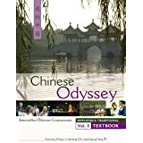 Chinese Odyssey, Volume 5 Textbook (Simplified & Traditional) ~ Xueying Wang