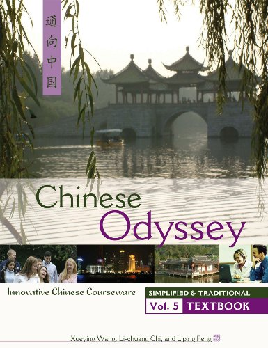 Chinese Odyssey, Volume 5 Textbook (Simplified &...