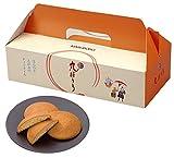 九州銘菓 丸ぼうろ 12個詰 九州・佐賀を代表する焼き菓子
