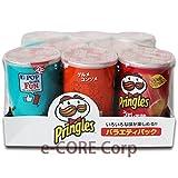 Pringles プリングルス バラエティパック 61gx8個セット