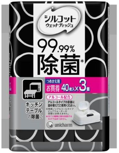 シルコット 99.99% 除菌ウェットティッシュ 詰替 40枚×3個パック