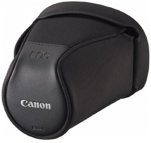 Housses pour appareils canon 6758b001 etui noir for Housse canon g15