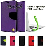 McClub Stylish Luxury Mercury Magnetic Lock (with FREE LED Light Lamp) Diary Wallet Flip Cover For Samsung Galaxy S Duos 7562