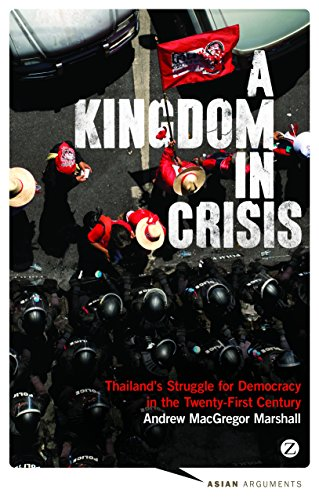 A Kingdom in Crisis (Asian Arguments) (Marshall Service Shirt compare prices)