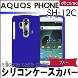AQUOS PHONE :シリコンケースカバー ブルー / SH-12C 006SH IS12SH /アクオスフォン