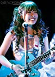 GIRLS-PEDIA Pt. 藤田恵名/藤田恵名 [DVD]