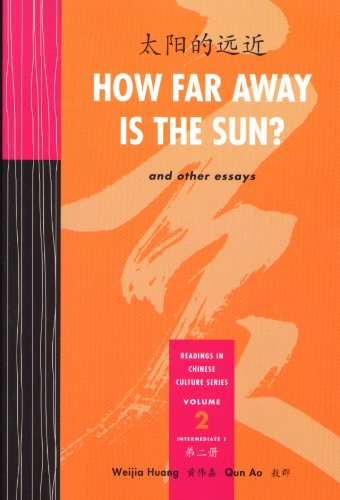 How Far Away Is the Sun and other Essays (Readings in...
