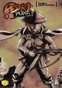 Desert Punk 5 [UK Import]