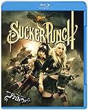 エンジェル ウォーズ Blu-ray & DVDセット