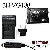 [str] BN-VG138バッテリー&充電器AA-VG1 セット 大容量5700mAh 残量表示可能 ビクター 完全互換バッテリー VICTOR GZ-EX350、GZ-EX370、・・・