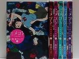 ヒメゴト~十九歳の制服~ コミック 1-6巻セット (ビッグコミックス)