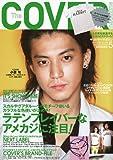 The COVER magazine (ザ・カバー・マガジン) 2009年 05月号 [雑誌]