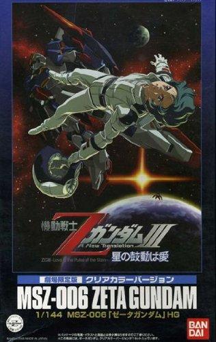 【劇場限定版】 HGUC 1/144 Zガンダム クリアカラーver.《プラモデル》