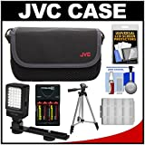 JVC CBV2013 Everio Video Camera