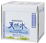 サントリー 天然水10L バッグインボックス 蛇口付き