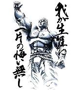 北斗の拳 ラオウ昇天 Tシャツ ホワイト : サイズ S