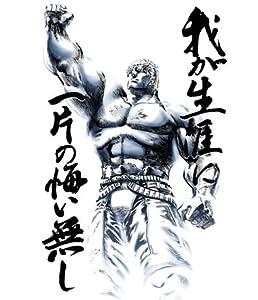 北斗の拳 ラオウ昇天 Tシャツ ホワイト : サイズ L
