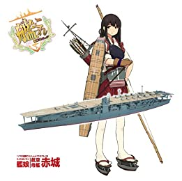 1/700 艦隊これくしょんプラモデルNo.06 艦娘 航空母艦 赤城