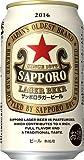 サッポロ ラガービール 350ml×24本 ランキングお取り寄せ