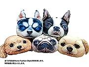 犬顔 クッションカバー 選べる 5つのワンちゃん (シベリアンハスキー)
