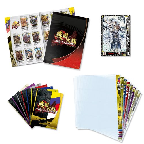 Fragments to -1477 Yabufu Sengoku War, of sixty-six states - Official Card Binder for additional refill