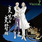 VitaminZ キャラクターソングCD「方丈慧&方丈那智編」