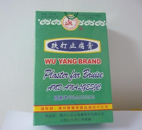 Отзывы Wu Yang Brand Pain Relieving Medicated Plaster - Box of 10 Plasters (Genuine Solstice Product)