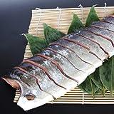 【お歳暮・冬ギフト】塩引き鮭 切り身 半身 姿造り/村上の塩引鮭はご贈答にも最適