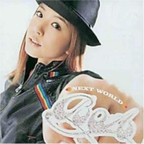 Boa - » - Zortam Music