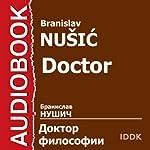 Doctor [Russian Edition] | Branislav Nušic