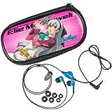 碧の軌跡アクセサリーセット エリィセット (PSP-2000、PSP-3000用ポーチ、イヤホン)