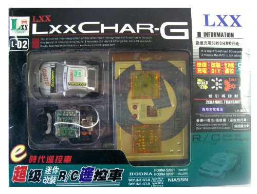 LXX Char-G Silver Nissan Castrol 2MHZ Mini RC Race Car - Remote Control Car - Electric Toy Car