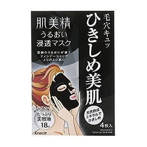 HADABISEI Kracie Mineral Facial Mask, 4.23 Fluid Ounce