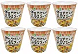 かきたま風カップ体にやさしい五穀スープ13.5g×6個