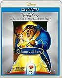 美女と野獣 ダイヤモンド・コレクション MovieNEX [ブルーレイ+DVD+デジタルコピー(クラウド対応)+MovieNEXワールド] [Blu-ray] ランキングお取り寄せ