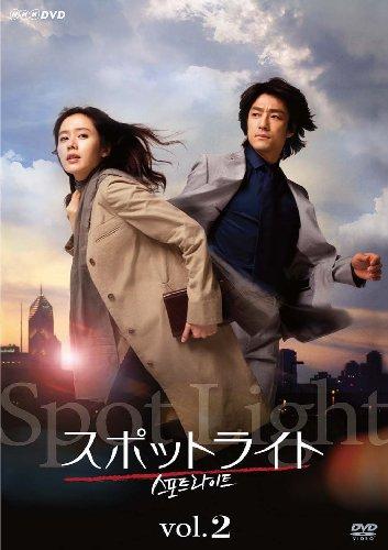 スポットライト Vol.2 [DVD]