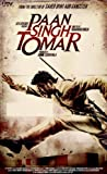 Paan Singh Tomar (2012) (Hindi Movie / Bollywood Film / Indian Cinema DVD)