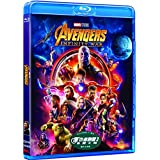 Avengers: Infinity War (Region A Blu-Ray) (Hong Kong Version / English Language. Mandarin Dubbed) ?????3: ????