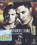 スーパーナチュラル<セブンス・シーズン>セット1 [DVD]