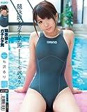 競泳娘とガチムチ男 七沢るり [DVD][アダルト]