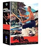 ���ӻ�ϻ˼ �֥롼�쥤Box-set [Blu-ray]