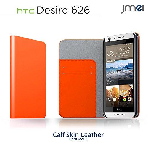 HTC Desire 626 ケース 本革 JMEIオリジナルレザーフリップケース ZAN オレンジ 楽天モバイル デザイア simフリー スマホ カバー スマホケース スマートフォン
