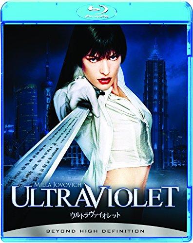 ウルトラヴァイオレット [Blu-ray] -