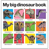 My Big Dinosaur Book – Just $4.41!