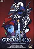 Mobile Suit Gundam 0083 The Afterglow of Zeon [Import allemand]